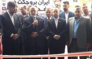 رئيس اتحاد المقاولين العراقين والعرب يشارك بفعاليات المعرض الإيراني ببغداد