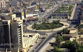 استعدادات كبيرة للمقاولين العراقيين للخروج بالمظاهرات السلمية يوم الاثنين المقبل ٢٦-٨-٢٠١٩