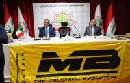 بحضور السيد الامين العام لاتحاد المقاولين المهندس ( زهير صبري بطرس ) وعدد من اعضاء مجلس ادارة الاتحاد ، وعدد من المقاولين والشركات