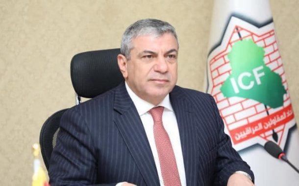 يتقدم الاستاذ (علي_فاخر_السنافي ) رئيس اتحاد المقاولين العراقيين والعرب ، بأسمى آيات التهاني والتبريكات الى الشعب العراقي والعربي بمناسبة حلول عيد الفطر المبارك