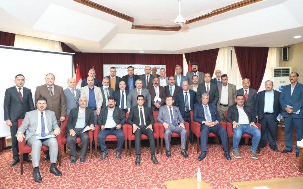 اتحاد المقاولين العراقيين يعقد اجتماع الهيئة العامة للاتحاد